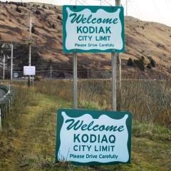 Quand Skoda modifie le nom de Kodiak pour annoncer l'arrivée du Kodiaq!