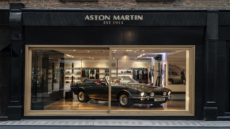 Aston Martin showroom London