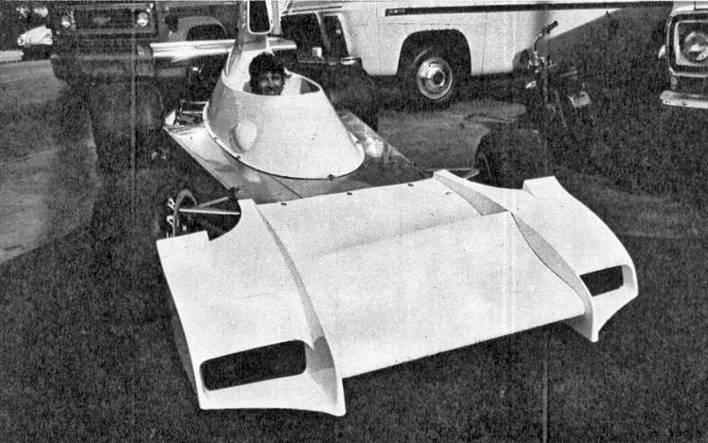 Berta F1