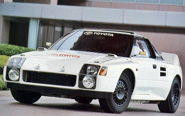 Toyota MR 2222