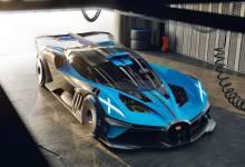 Photo of Bugatti Bolide: ¡Liberen a la bestia!