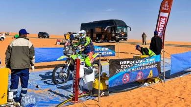 Dakar Fuel