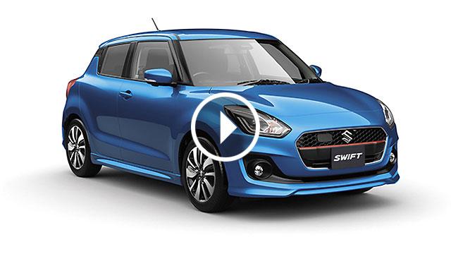 Suzuki predstavio novi Swift