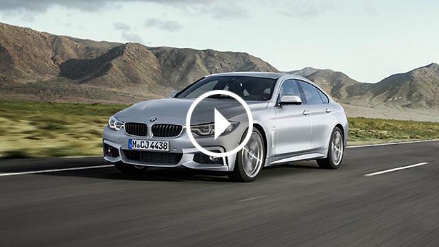 BMW predstavio osvježenu seriju 4