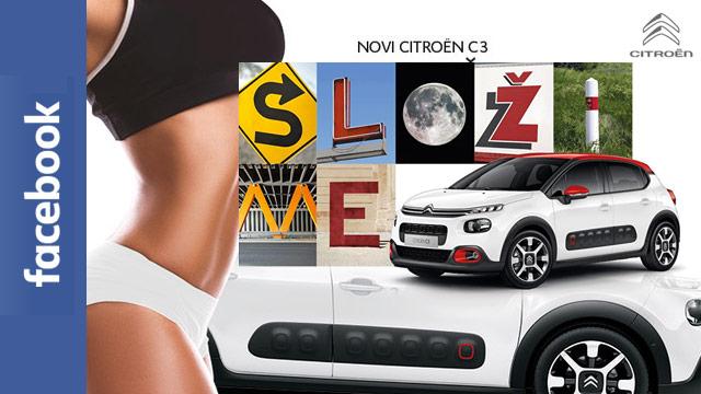Novi Citroën C3 je dobio prvi mobilni konfigurator na našem tržištu