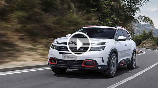 Citroën predstavio C5 Aircross s novim sustavom ovjesa