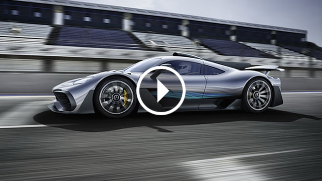 Mercedes-AMG Project One – poklonite se novom kralju od 1000 KS