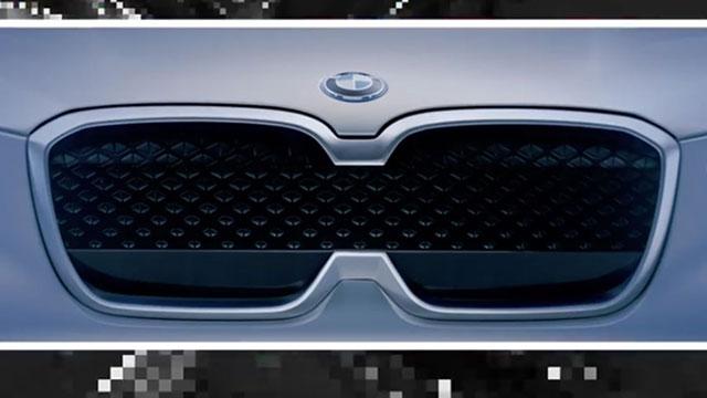 BMW najavio konceptni iX3