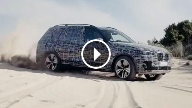BMW najavio X7