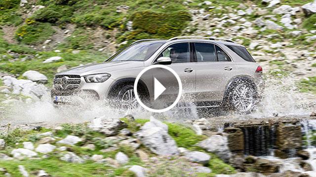 Mercedes-Benz predstavio novi GLE