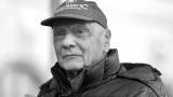 Otišao je Niki Lauda - jedan od najvećih vozača Formule 1 ikada