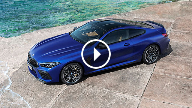 BMW predstavio M8 u Coupe i Convertible te Competition izvedbama