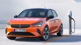 Opel Corsa-e će u Hrvatskoj imati početnu cijena od 241 tisuće kuna