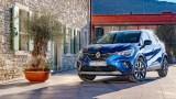 Novi Renault Captur i dalje želi biti među najtraženijim modelima u svom segmentu!