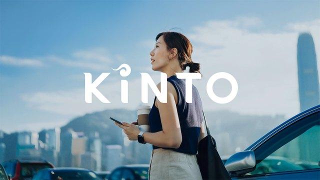 Toyota pokreće usluge mobilnosti kroz brend Kinto