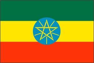1009489-Drapeau_de_lÉthiopie