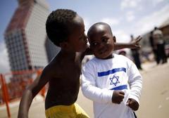 afrykanskie-dzieci-w-izraelu