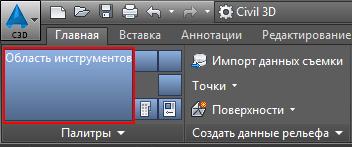 oblast instrymentov