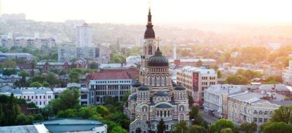 Харьков – такой, какой он есть