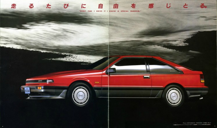 Auto Rebellion Nissan Silvia
