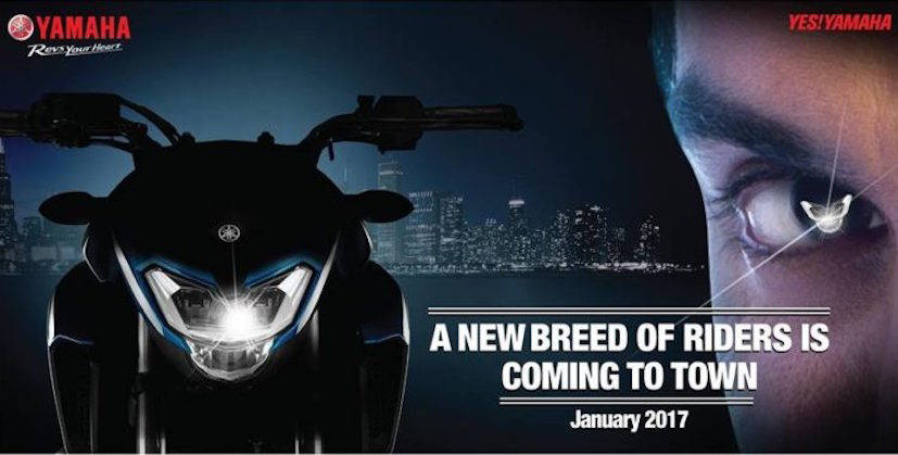 FZ 200/250 could be New Bike By Yamaha