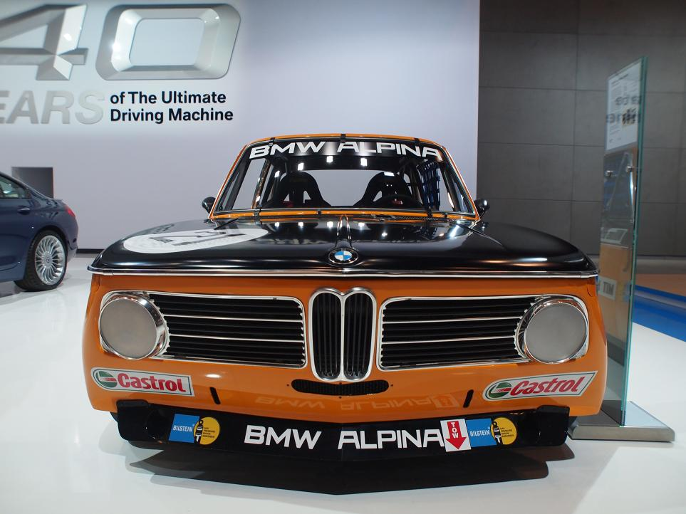 BMW at the 2015 New York International Auto Show