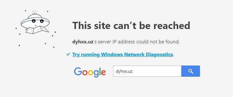 сайт ГАИ Узбекистана не работает