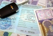 Техпаспорт Регистрация и оформление авто в Узбекистане