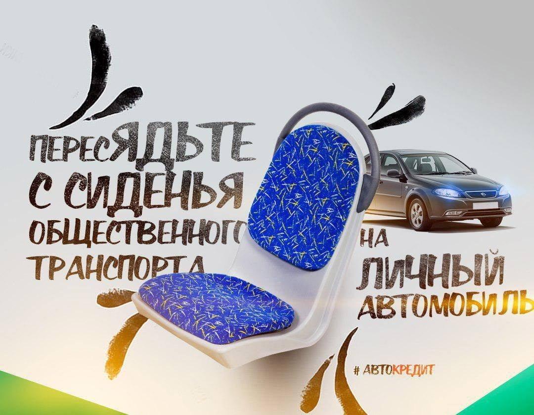 Автокредит в банке Ipak Yuli