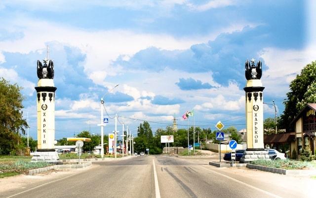Грузоперевозки Харьков и Харьковская область