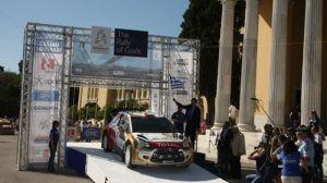Το Ράλλυ της Ακρόπολης επιστρέφει στο WRC