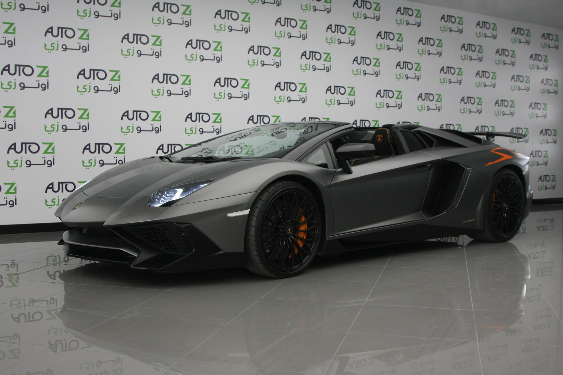Best Lamborghini Cars Deal
