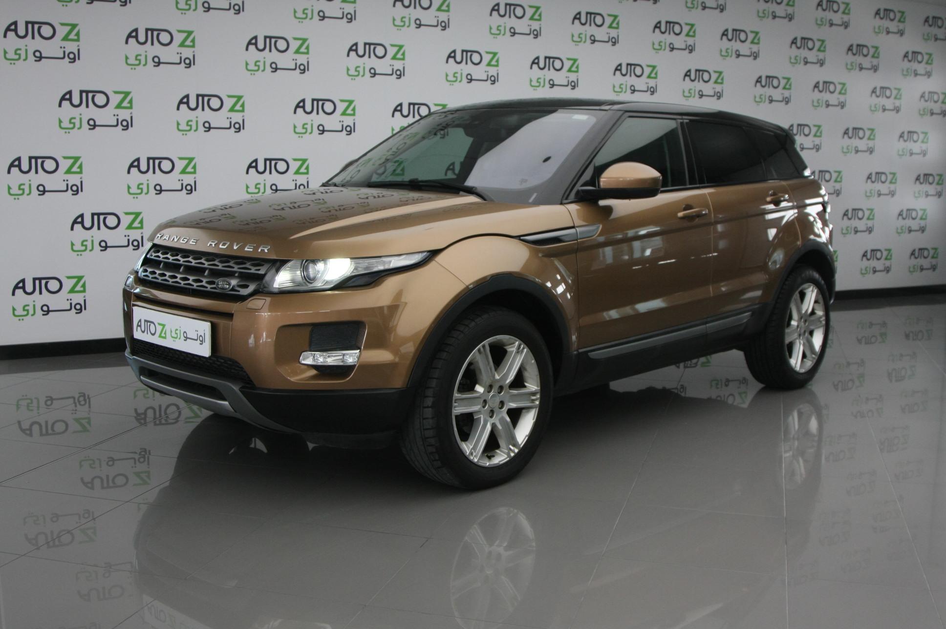 2015 Land Rover Evoque