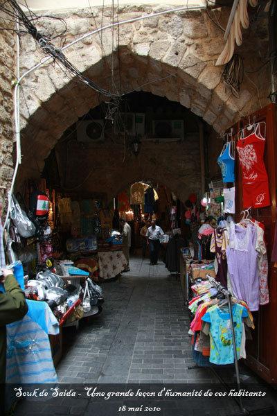 Souk de Saïda - l'autre ailleurs au Liban, une autre idée du voyage