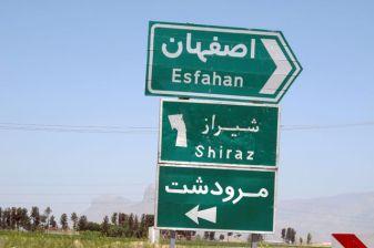 sur la route du retour de Persépolis près de Shiraz - l'autre ailleurs en Iran, une autre idée du voyage