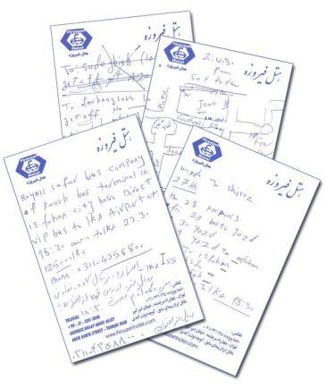 les fiches de Mr Mousavi