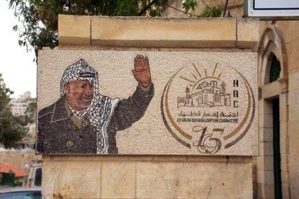 Yasser à Hebron