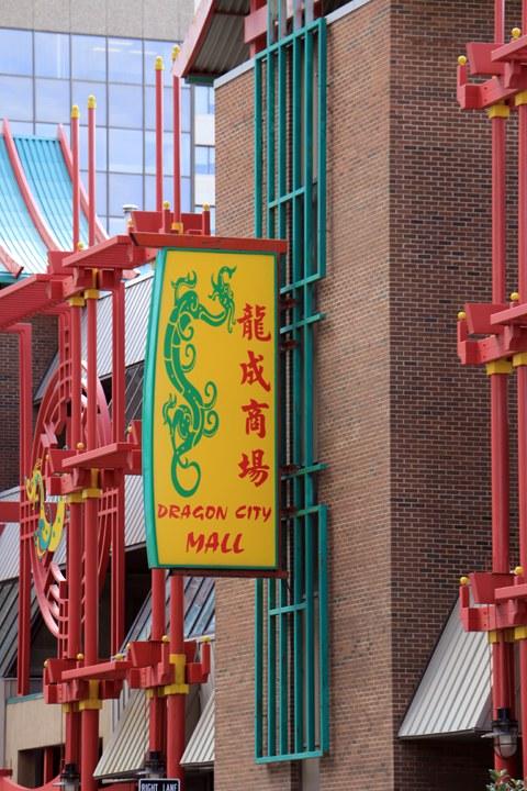 dans le petit Chinatown