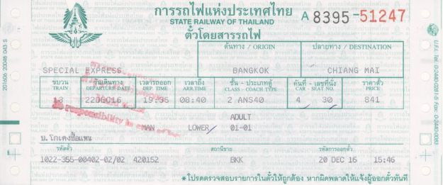 Notre ticket de train