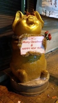 Happy New Year de la part d'un cochon bouddhiste