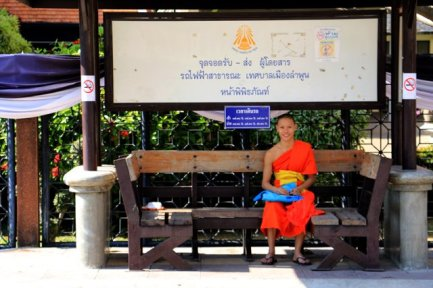 moine à Lamphun