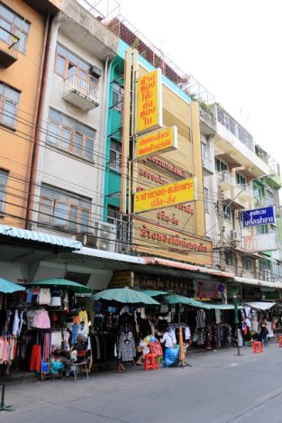 près de Khao San Road