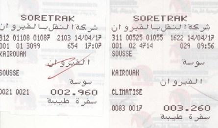 Nos tickets de bus : A droite : l'aller Sousse -> Kairouan A gauche : le retour Kairouan -> Sousse Notez la différence de prix, la clim !!!!!