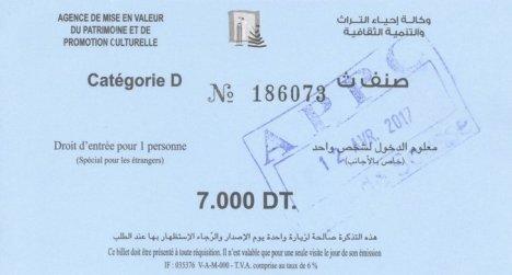 Ticket d'entrée Ribat de Sousse