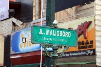 Jalan Malioboro, la célèbre rue principale