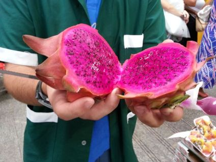 Pitaya (fruit du dragon) au Mercadao - Sao Paulo Municipal