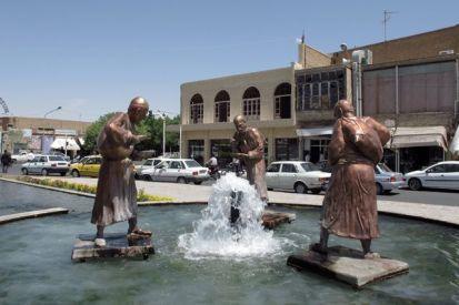 centre ville moderne de Yazd