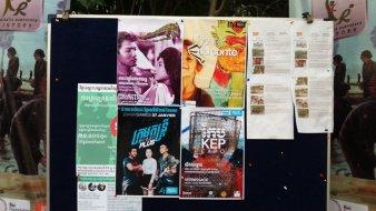 Centre Audiovisuel Bophana - L'autre ailleurs au Cambodge