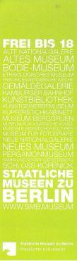 Ticket Musée de la photographie (http://www.autre-ailleurs.fr)