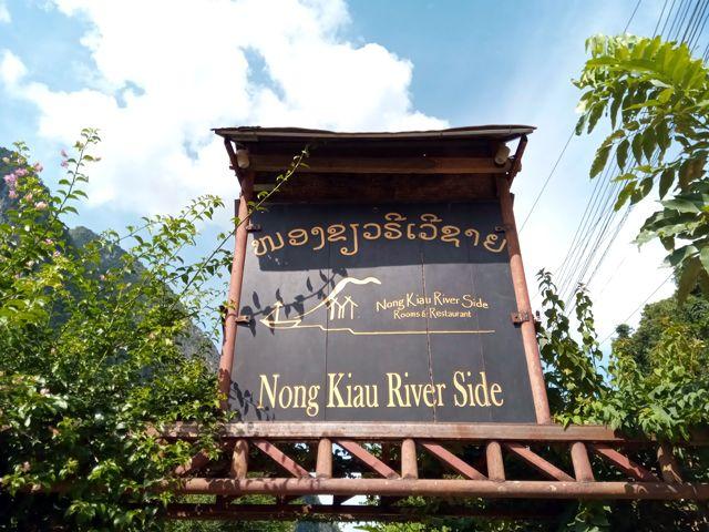 Nong Kiau River Side, mon superbe hôtel à Nong Khiaw - l'autre ailleurs, une autre idée du voyage